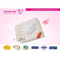 Quality 230mm Winged Ladies Sanitary Napkins Non Woven Surface Type , maxi absorbency and wholesale