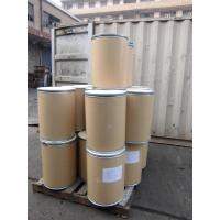 Quality Emamectin 70%TC/White to beige powder/insecticide wholesale