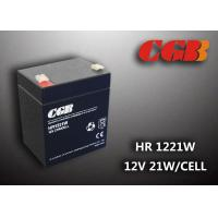 Quality HR1221W UPS EPS Telecom AGM Sealed Deep Cycle Battery 12V 5AH Rechargeable wholesale