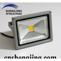 Buy cheap 10w 30w 50w High Power LED Flood Light from wholesalers