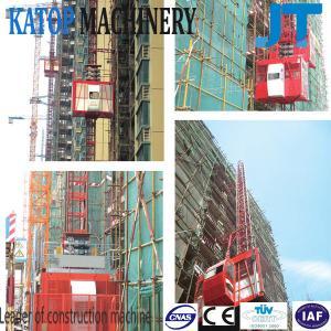 Quality building machine SC200/200 construction material lifter construction hoist wholesale