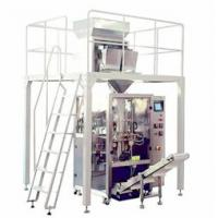 Quality Full automatic vertical bag packing machine automatic granule packaging; vibration feeder wholesale