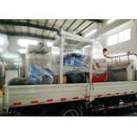 Quality LDPE Plastic Powder Machine Abrasion Resistance High Speed With Dust Collecting Bag wholesale