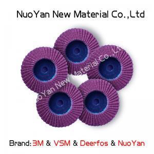 Quality Hard Abrasive Fiber Disc Metal Surface Polishing 1200 Pcs/Carton Packaging wholesale