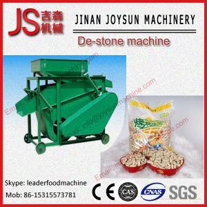 Quality 3000kg / h Peanut Destoner And Sheller Machine Set 700 - 800kg / hour wholesale