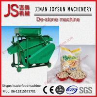 Quality Air Fan Blowing Gravity Grain Destone Machinefor Paddy / Rice / Wheat wholesale