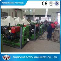 Quality Diesel  Wood Branch Disc Wood Chipper Shredding Machine to Make Chips wholesale