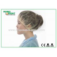 China Colored bouffant caps disposable Breathable Round surgical head cover on sale