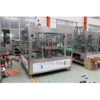 Quality Aluminum Aseptic Beer Bottle Filling Machine Integrate Three Parts In One Unit wholesale
