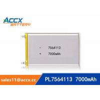 Quality 3.7V 7000mAh lithium polymer battery 7564113 pl7564113 for power bank, led light wholesale