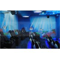 Quality Removable 4D / 5D Cinema System , 6dof High Definition Movie Hydraulic wholesale