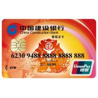 Cheap ATM Quick-pass Debit Card / UnionPay Card with Dual interface for sale