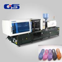 China Professional Rubber Sole Injection Moulding Machine With Hydraulic System 5.4kW on sale