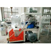 Quality 250kg / H Automatic PVC Pulverizer Machine Steel Blade Compact Structure wholesale