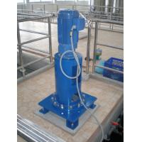 Quality Top Entry Agitator wholesale