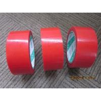 China Duct Tape -6 on sale