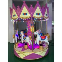China 6 Seats Crown Carousel Kiddie Ride For Children Wear Resistant 900W Power on sale