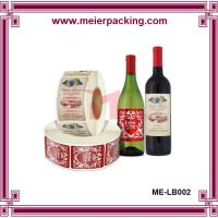 China Customized fashion offest printing decorative red wine bottle label sticker for sale on sale