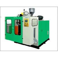 Quality Hot!!! .120Liters Automatic PE.PP.ABS Moulding Machine wholesale