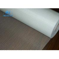 Quality 5*5MM Fiberglass Mesh Net High Temperature Resistant White Color wholesale