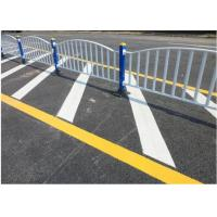 Quality Highway Metal Safety Road Fence Barrier Electro Galvanized Surface 10-50m Roll wholesale
