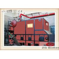 China Pulverized Coal Fired Boiler in Paper Machine Room on sale