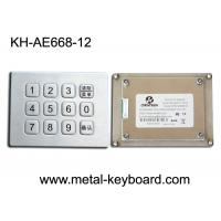 Buy cheap Stainless Steel Metal Keypad in 3x4 Matrix 12 Keys , Vandal Proof Keypad from wholesalers