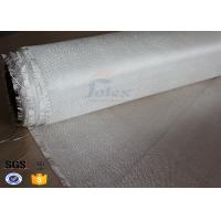 Quality Transparent Fiberglass Fabric Surfboard Fiberglass Cloth to Covered Surfboard wholesale