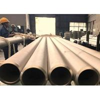 Quality ASTM A312 Seamless Stainless Steel TubingHigh Temperature Service Application wholesale