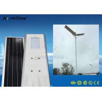 Quality All In One Integrated Solar LED Street Light Solar System With 3 Years Warranty wholesale
