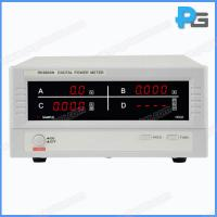 China Digital Power Meter to test voltage, current, power, power factor and frequency etc. on sale