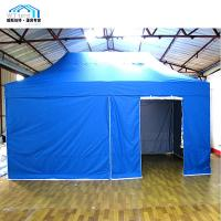 China Blue Customized Instant Folding Tent , Waterproof Trade Show Pop Up Tents on sale