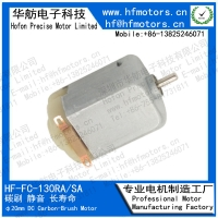 China FC-130SA 20mm Diameter for Office automatic hand sanitizer motor, automatic soap Carbon Brushed Motor on sale