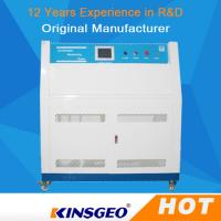 Quality 1 phase, 220V/50Hz /±10% 5KW Power 304# Stainless Steel UV Aging Tester With PID SSR Control wholesale