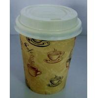 Buy cheap Various Size Double Wall Paper Cups For Hot Drinks Customized Printing from wholesalers