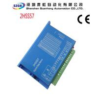 Differential Control Digital Closed Loop Stepper Driver 2HSS57 Pulse + Direction