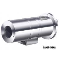 Quality Hazardous Area IP68 Smart Szie Explosion Proof  Fixed Stainless Steel CCTV Camera Housing wholesale