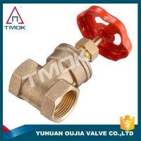 China brass gate valve with return water and iron nuts copper rising stem forged DN 63 with ISO with flange knife cw617n bronz on sale
