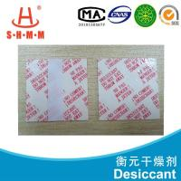 Quality 40x40 Mm Plant Fiber Desiccant For Shoe Dry Industrial , Safe Moisture Absorber wholesale