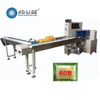 China Full Automatic Small Flow Wrapping Machine For 1 - 2 Pcs Fresh Bath Soap Bar Feeding Line on sale