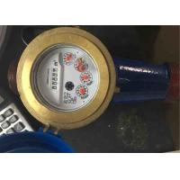 Quality Brass Housing Multi Jet Water Meter For Clean Water Utility Billing Dn20 wholesale