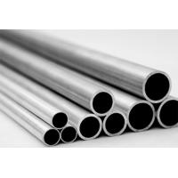 Buy cheap aluminum pipes from wholesalers