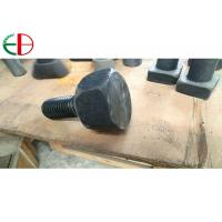 Buy cheap High Tension Chrome Plated High Strength Bolts Grade 8.8 Specification EB13033 from wholesalers