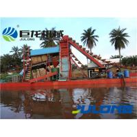 Quality Bucket chain gold dredger wholesale