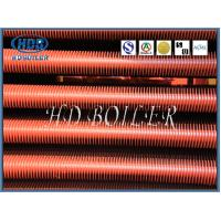 China Spiral Finned Boiler Fin Tube / Heat Exchanger Tubes With High Efficiency on sale