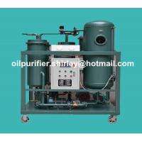 China Turbine Oil Purifier,Used Turbine Oil Recycling Plant TY on sale