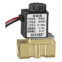 Quality Brass 2 Way Small Solenoid Valve Direct Acting Normally Closed 2.5MM AC220V 230V wholesale