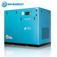 Quality Industrial Rotary Screw Direct Drive Air Compressor 45KW Fixed Speed wholesale