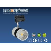 China 50000h Shop Track Light Led White Track Lighting With Cree Chips on sale