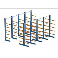 China Movable Steel Cantilever Racking System Metal Arm Powder Coating Anti Rust on sale